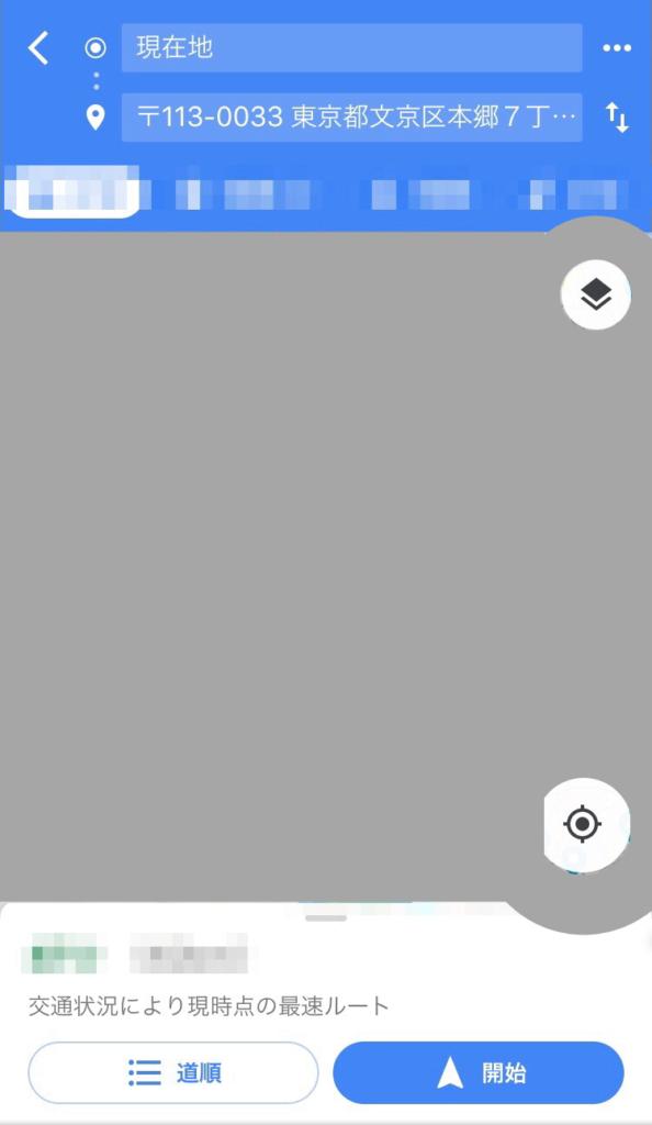 ショートカットアプリでGoogle Maps