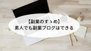 income-blog